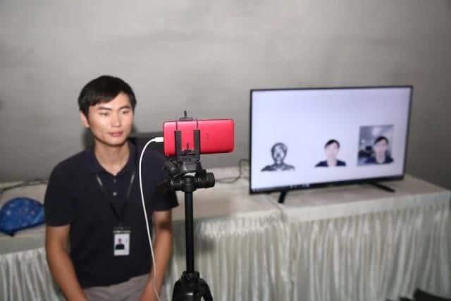 Demo panggilan video 5G