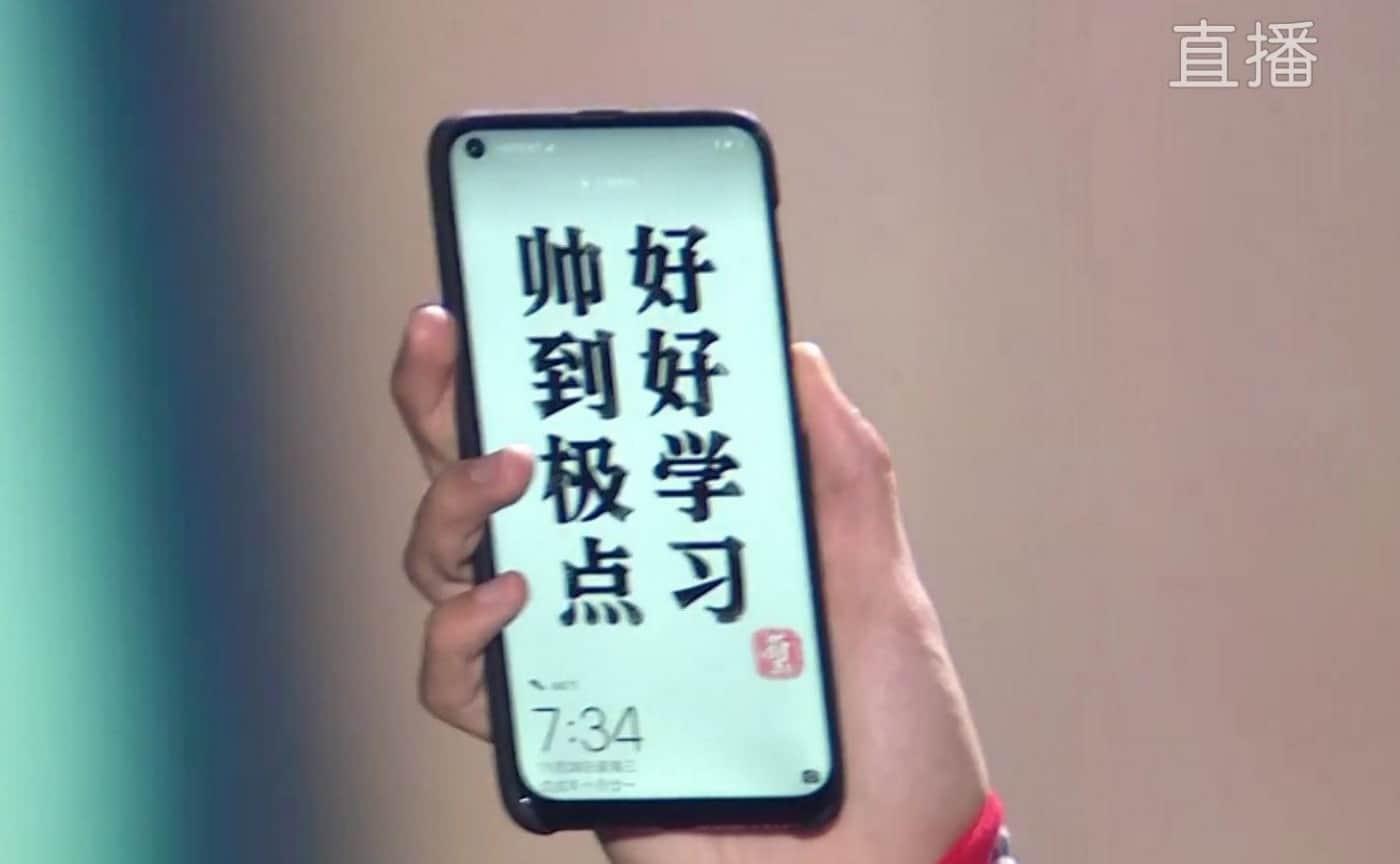 Bocoran Huawei Nova 4. Foto oleh thenerdmag.com