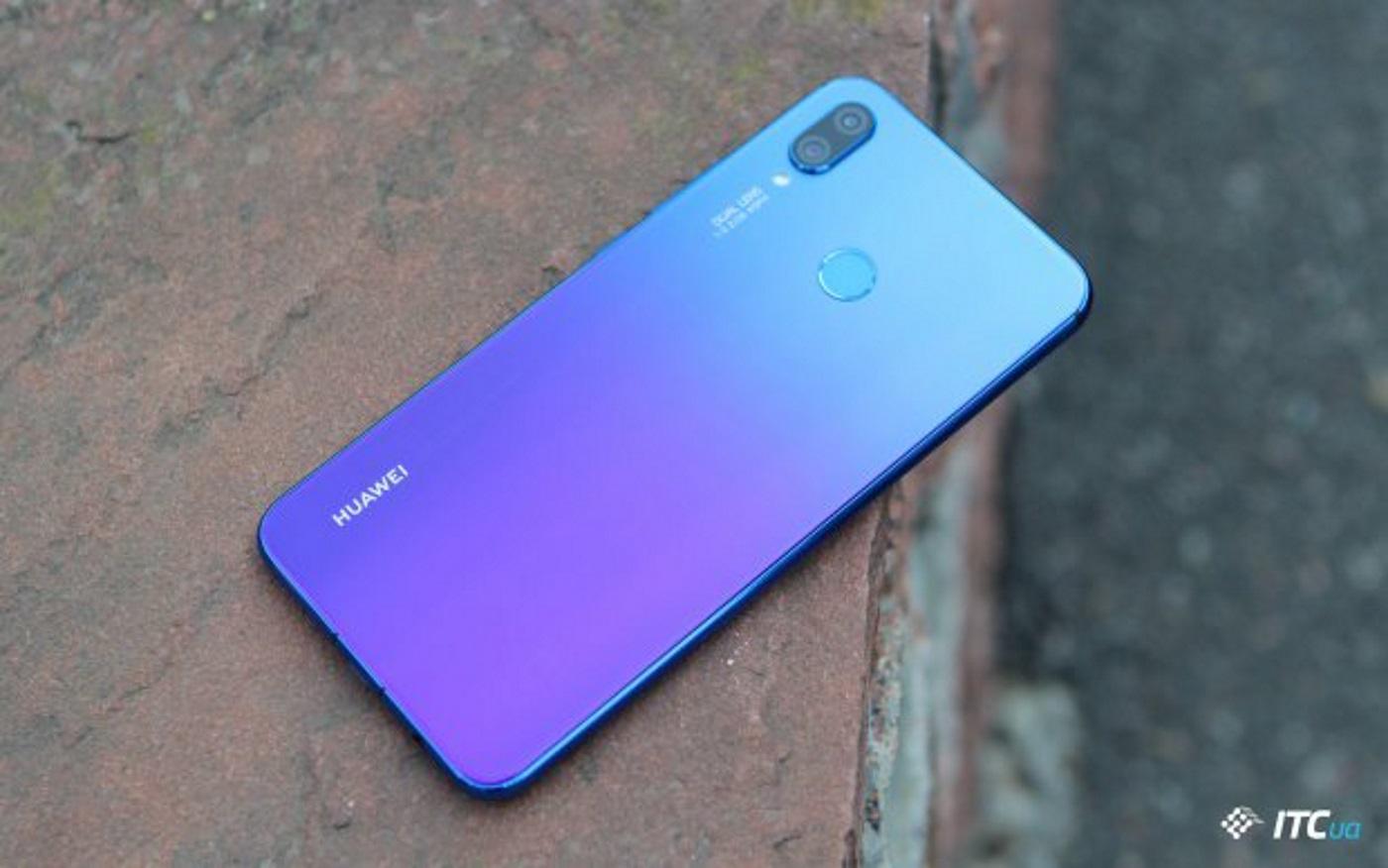 Ilustrasi Huawei P Smart. Foto oleh kozpost.com