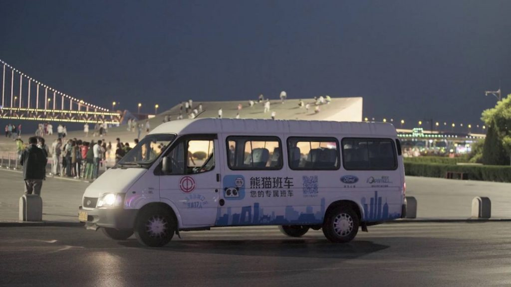 Smart Panda bus Deep Blue