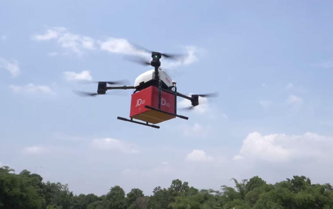 drone komersial JD