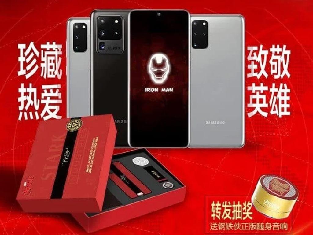Kelengkapan Samsung Galaxy S20 Iron Man Edition