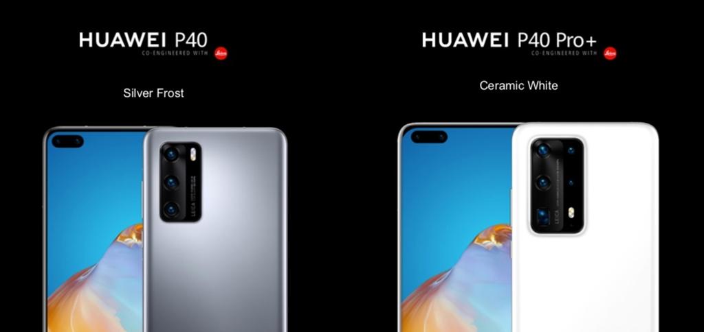 Huawei P40 & P40 Pro Plus