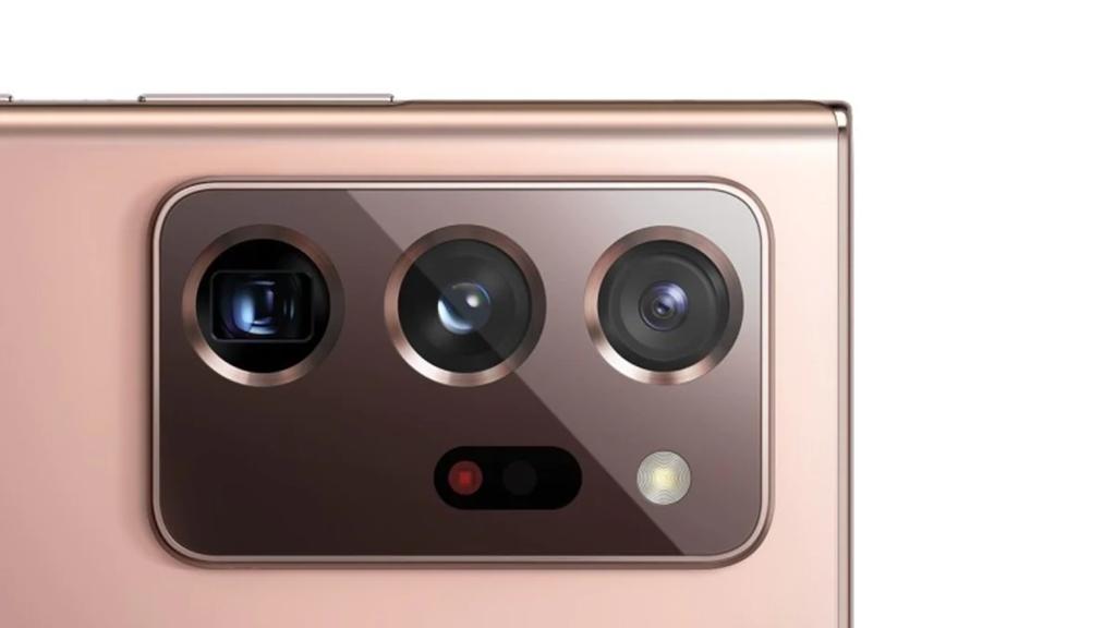 Kamera Galaxy Note 20 Ultra