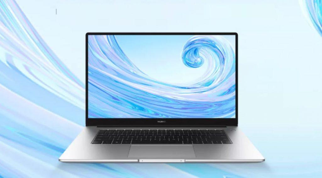Huawei Matebook D15 harga JDID