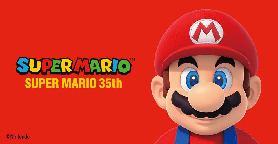 Mario 35th anniversary