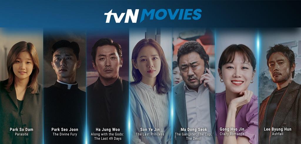 GoPlay - tvN Movies