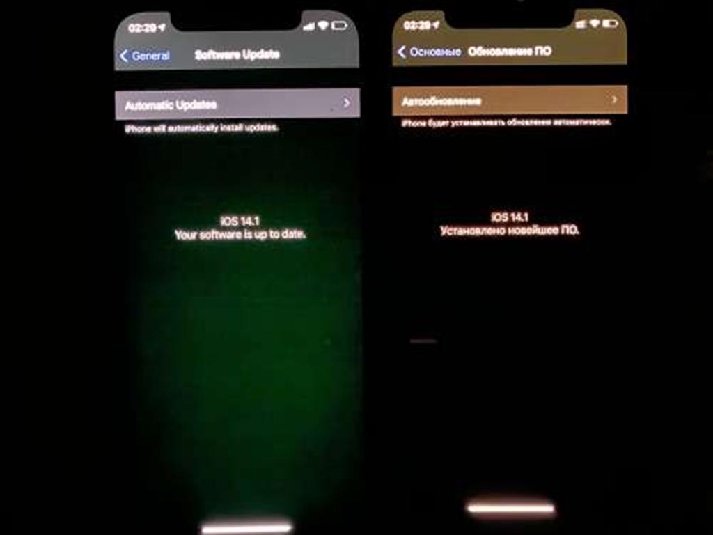 layar iPhone 12 bermasalah