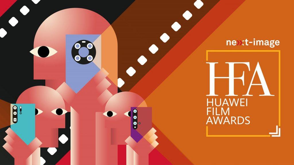 Huawei FIlm Awards 2020