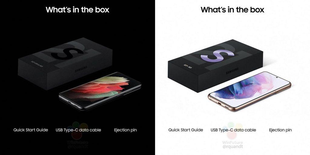 Kotak Samsung Galaxy S21