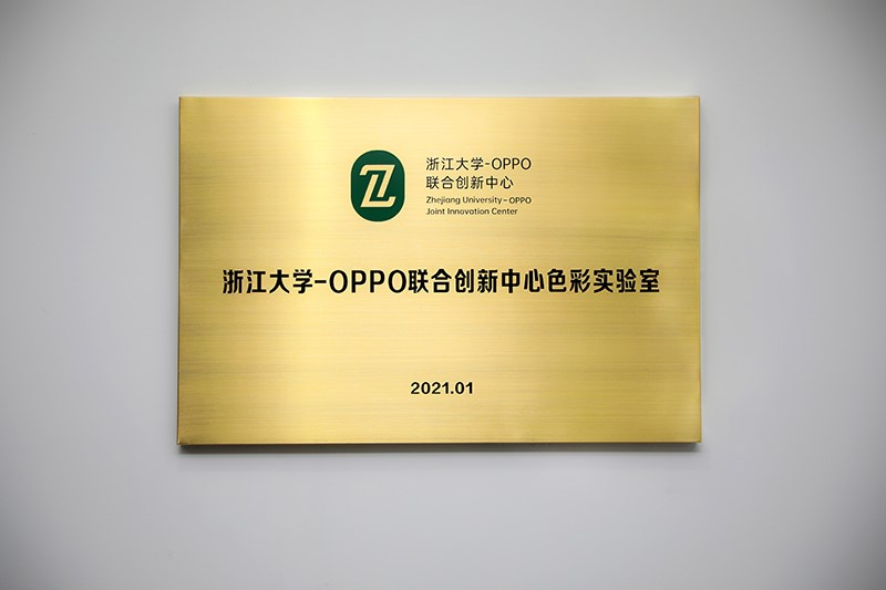 OPPO Colour Research Lab