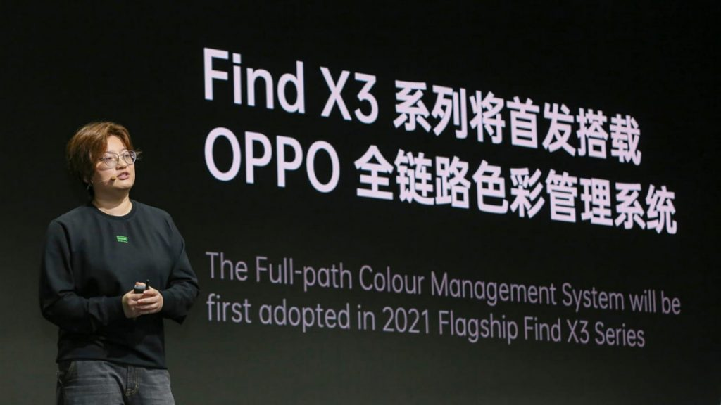 oppo find x3 color