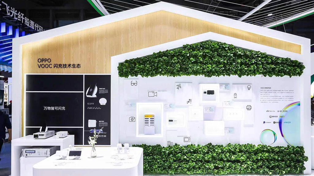 OPPO VOOC Flash Charge Ecosystem - MWC Shanghai 2021