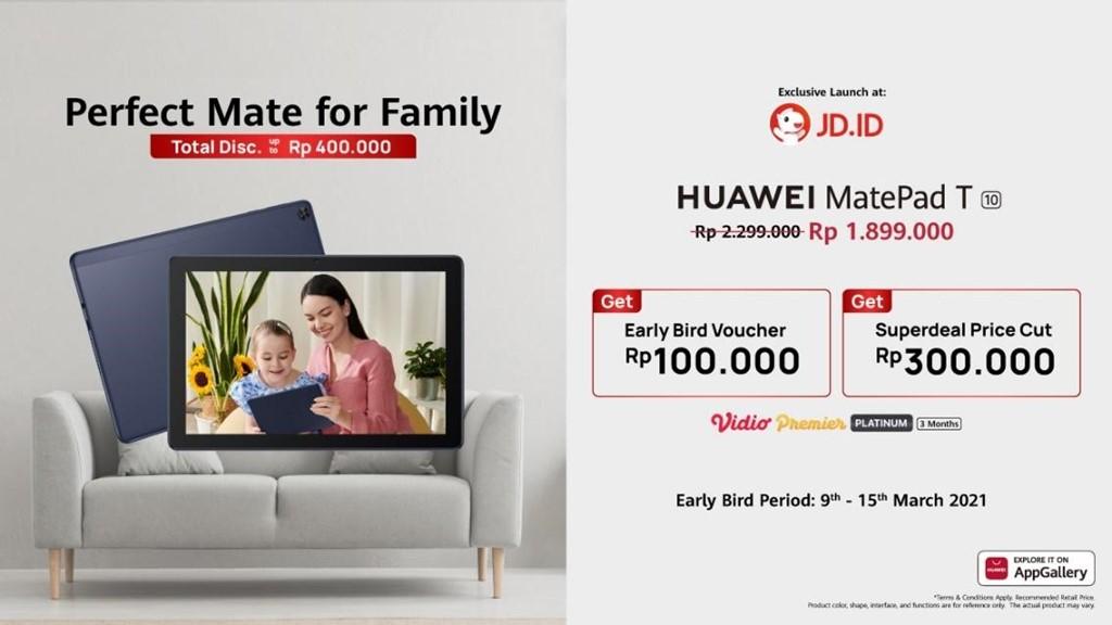 Huawei MatePad T10 - JDID